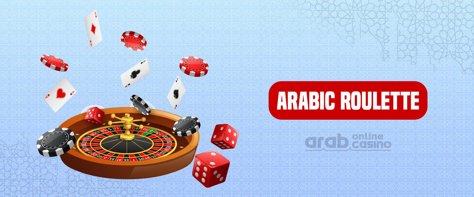 arabic roulette